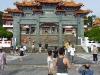 wenwu_tempel